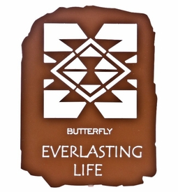 "12"" Native American Everlasting Life Metal Wall Art"