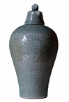 Celadon Embossed Meiping Porcelain Jar