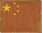 China: Chinese Flag Wrapped Canvas Giclee Print Wall Art