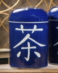 Cobalt Blue Porcelain Tea Jar