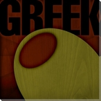 Greek Olive Wrapped Canvas Giclee Print Wall Art