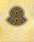 Moroccan Medallions 2 Wrapped Canvas Giclee Art Print Wall Art