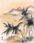 Palm Trees Scenic Wrapped Canvas Giclee Print Wall Art
