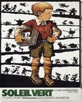 Soleil Vert Young Boy Wrapped Canvas Giclee Print Wall Art