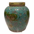 Teal Lion Porcelain Jar