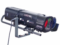 Lucy 1200 Watt Followspot - 110V