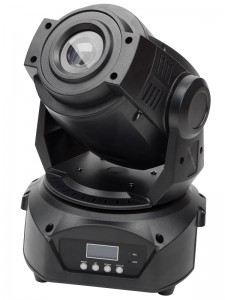 ML-601 90W LED Moving Head Profile Spot