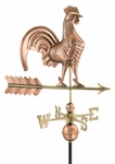 """25"""" Rooster Full Size Weathervane - 25""""L X 19""""H"""