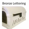 Bronze Vinyl Lettering for Mailbox Sides/One Side up to 20 characters