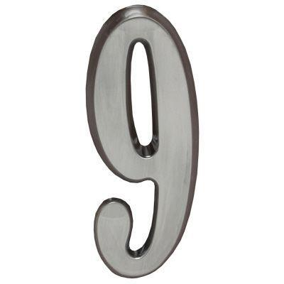 """Whitehall Brushed Nickel 4.75"""" House Address Numbers Number """"9"""""""