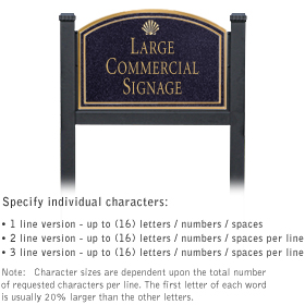 Professional Lawn Plaques - Arched 1-Sided - Shell Emblem