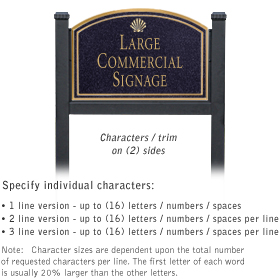 Professional Lawn Plaques - Arched 2-Sided - Shell Emblem
