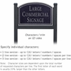 Salsbury 1522BSN2 Commercial Address Sign