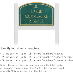 Salsbury 1521JGI1 Commercial Address Sign