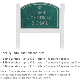 Salsbury 1521JSS1 Commercial Address Sign