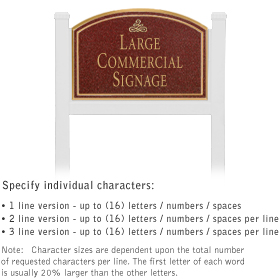 Salsbury 1521MGI1 Commercial Address Sign