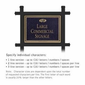 Professional Lawn Plaques - Rectangular 1-Sided - Fountain Emblem