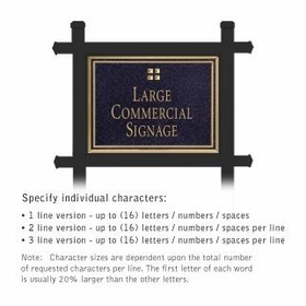 Professional Lawn Plaques - Rectangular 1-Sided - Grid Emblem