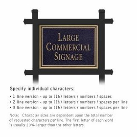 Professional Lawn Plaques - Rectangular 1-Sided - No Emblem