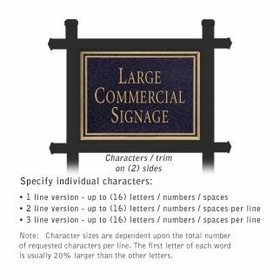 Professional Lawn Plaques - Rectangular 2-Sided - No Emblem