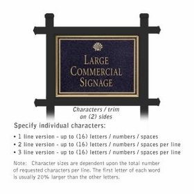 Professional Lawn Plaques - Rectangular 2-Sided - Shell Emblem