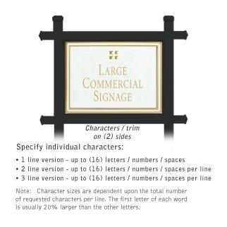 Salsbury 1512WGG2 Commercial Address Sign