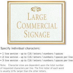 Salsbury 1510WGF Commercial Address Sign