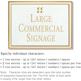 Salsbury 1510WGG Commercial Address Sign