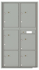 Front Loading Commercial Mailbox with 6 Parcel Lockers