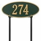 Madison Oval - Standard Lawn Address Sign - One Line