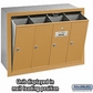 Salsbury 3504BRU 4 Door Vertical Mailbox Brass Finish Recessed Mounted USPS Access