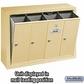 Salsbury 3504SSP Vertical Mailbox - 4 Doors - Sandstone - Surface Mounted - Private Access