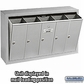 Salsbury 3505ASP Vertical Mailbox - 5 Doors - Aluminum - Surface Mounted - Private Access