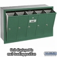 Salsbury 3505GRU 5 Door Vertical Mailbox Green Recessed Mounted USPS Access