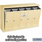 Salsbury 3505SSP Vertical Mailbox - 5 Doors - Sandstone - Surface Mounted - Private Access
