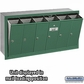 Salsbury 3506GRU 6 Door Vertical Mailbox Green Recessed Mounted USPS Access