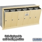 Salsbury 3506SRP 6 Door Vertical Mailbox Sandstone Recessed Mounted Private Access