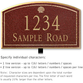 Salsbury 1422MGSL Signature Series Address Plaque