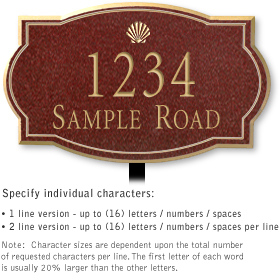 Salsbury 1441MGSL Signature Series Address Plaque