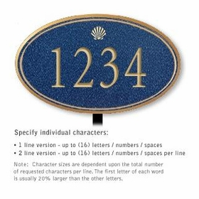 Salsbury 1432CGSL Signature Series Address Plaque