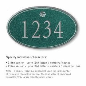 Salsbury 1432JSSS Signature Series Address Plaque