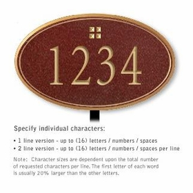 Salsbury 1432MGGL Signature Series Address Plaque