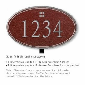 Salsbury 1432MSGL Signature Series Address Plaque