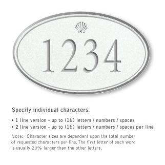 Salsbury 1432WSSS Signature Series Address Plaque
