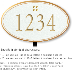 Salsbury 1431WGGL Signature Series Address Plaque