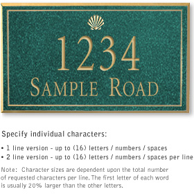 Salsbury 1411JGSS Signature Series Address Plaque