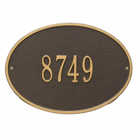 Standard Size Hawthorne OVAL Wall or Lawn Plaque - (1, 2, or 3 Lines)