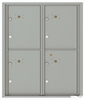 Versatile Front Loading Fully Recessed Double Column Commercial Mailbox with 4 Large Parcel Lockers