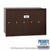 Salsbury 3505ZRP Vertical Mailbox - 5 Doors - Bronze - Recessed Mounted - Private Access