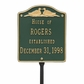 Wedding Plaque - Standard Lawn - Two Line